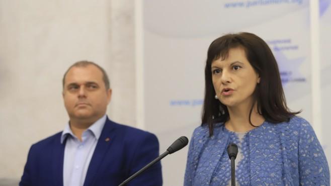 ГЕРБ събра необходимите подписи, внася проекта за нова Конституция