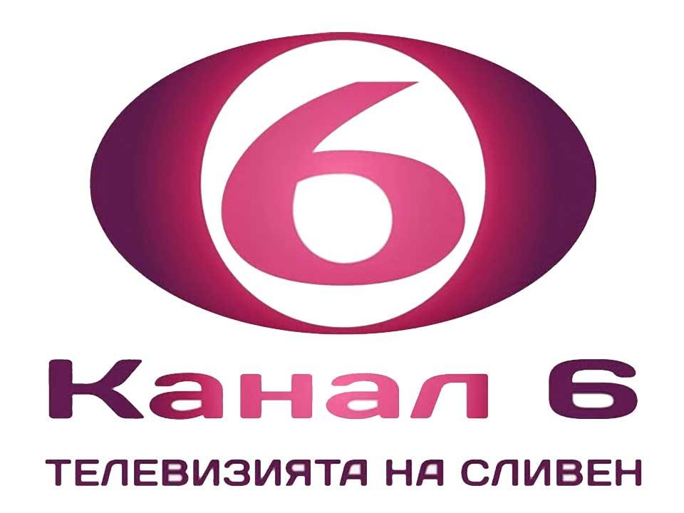 """ТЕЦ–Сливен """"скастри"""" медиите заради публикация"""