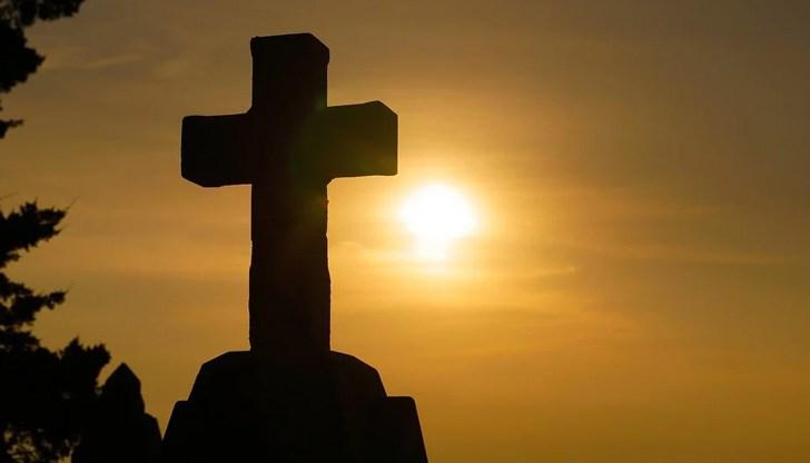Днес празнуваме Кръстовден!