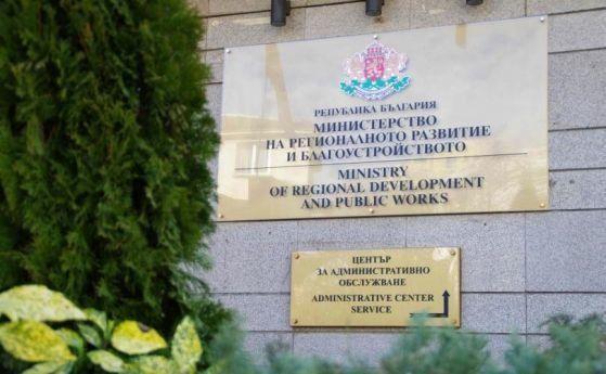 Регионалното министерство отпуска над 1,3 млн. лв. за укрепване свлачището в с. Сотиря