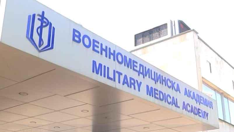 Обявиха 25 вакантни офицерски длъжности за лекари във ВМА