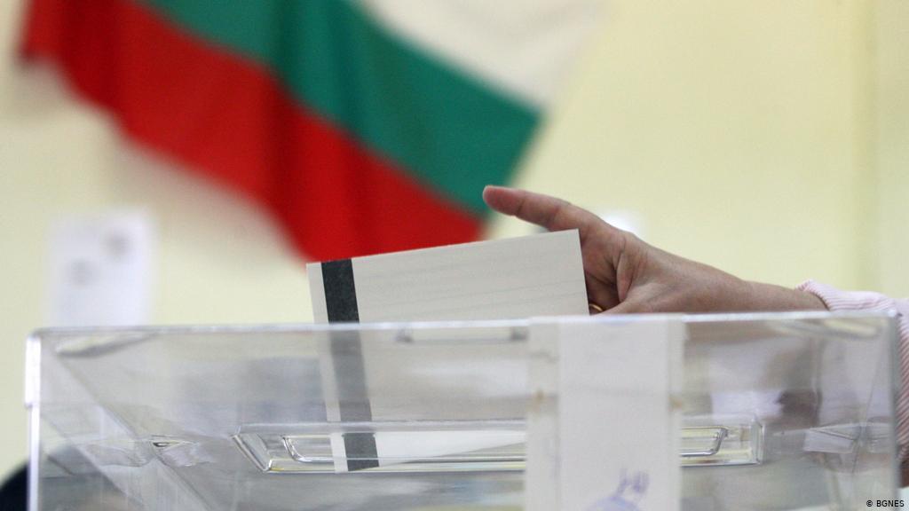"""При 82.57% обработени протоколи в Сливенско: """"ГЕРБ – СДС"""" водят убедително с 29.87%, БСП и """"Има такъв народ"""" са в борба за второто място"""