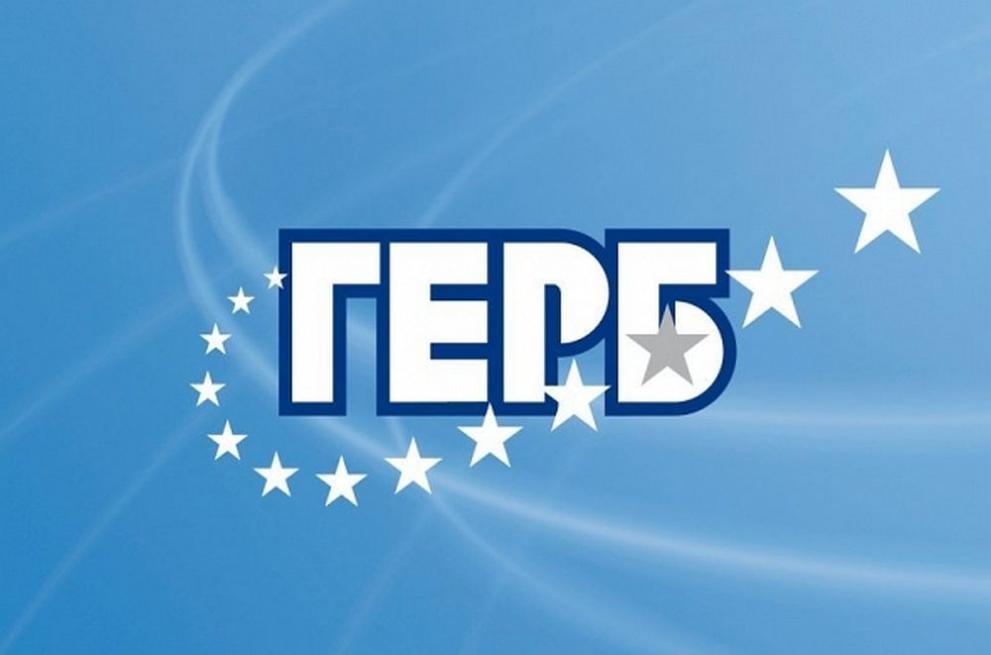 Окончателни резултати в област Сливен: ГЕРБ е първа политическа сила, ИТН са втори